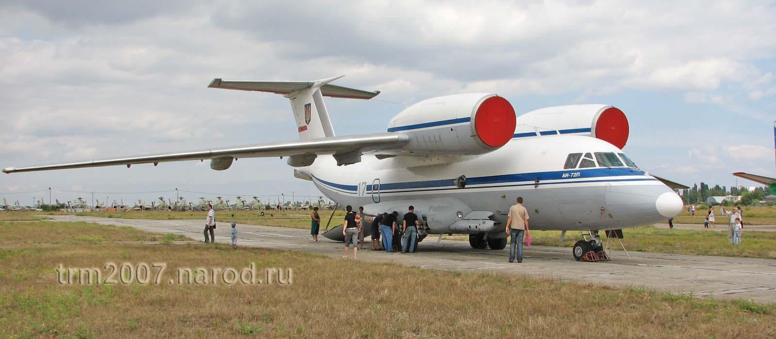 АН-72П на авиа выставке Одесского Школьного аэродрома