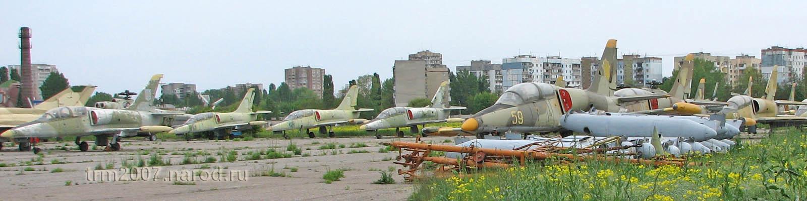 Л-39 аэродром Школьный, Одесса