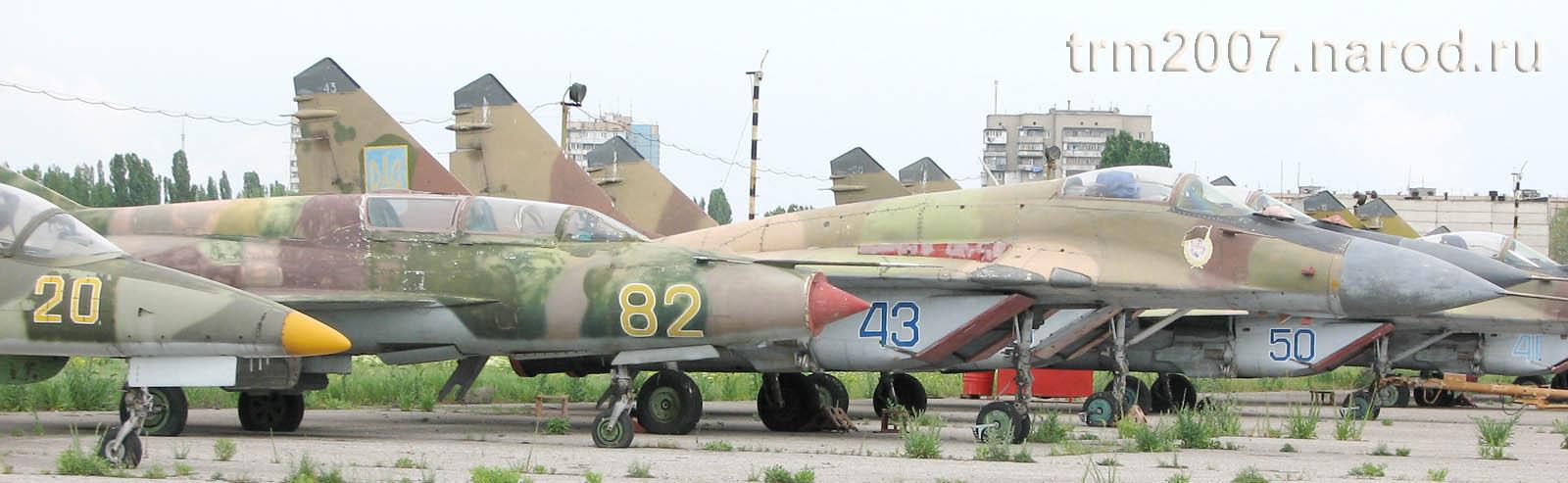 СУ-27 на Школьном аэродроме в Одессе
