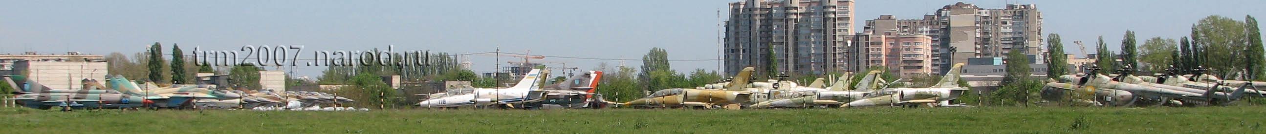 Кладбище самолетов Л-39, МИГ-21, МИГ-25, МИГ-29, СУ-27 на Одесском Школьном аэродроме