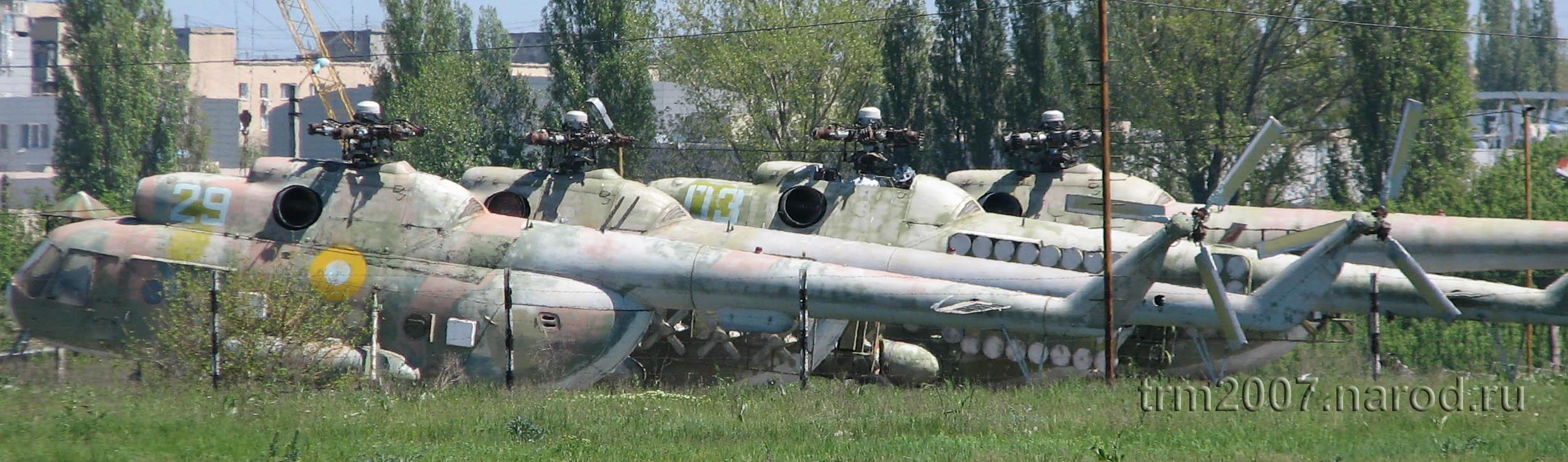 МИ-8, умирающие от безхозяйственности на Школьном аэродроме в Одессе