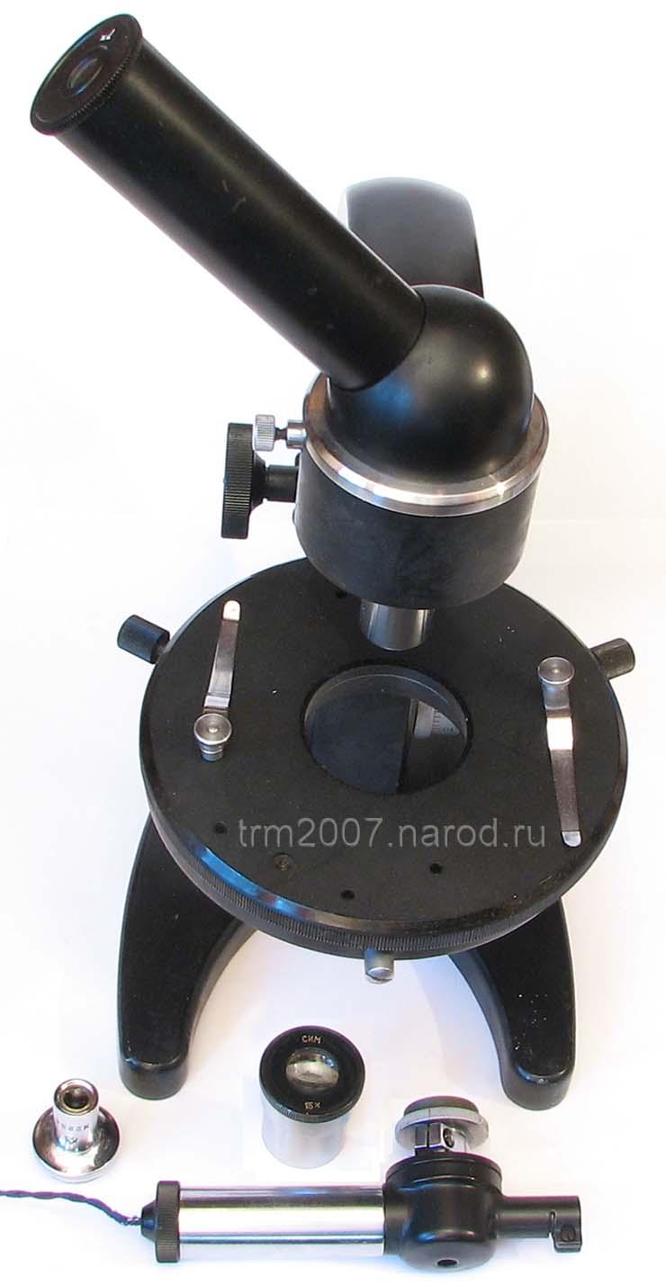 Интерферометр ИЗК-50 со сменными объективами
